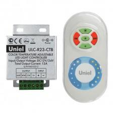 Контроллер для управления мультибелыми светодиодами с пультом ДУ (05949) Uniel ULC-R23-CTB White