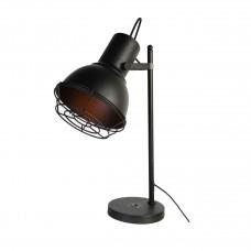 Настольная лампа Favourite Manufactory 1897-1T