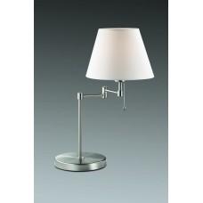 Настольная лампа Odeon Light Gemena 2480/1T