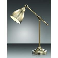 Настольная лампа Odeon Light Cruz 2412/1T