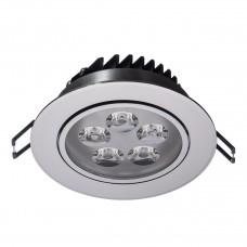 Встраиваемый светодиодный светильник MW-Light Круз 637015105