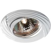 Встраиваемый светильник Novotech Trek 369614
