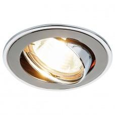 Встраиваемый светильник Ambrella light Classic 104A GU/CH