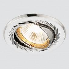 Встраиваемый светильник Ambrella light Classic 100A PS/N