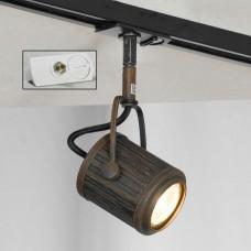 Трековый светильник однофазный Lussole LOFT Track Lights LSP-9131-TAW