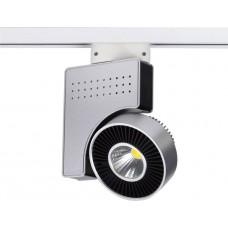 Светодиоидный трековый светильник Uniel (08547) ULB-M03А-33W/NW