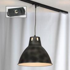 Трековый светильник однофазный Lussole LOFT Track Lights LSP-9504-TAB