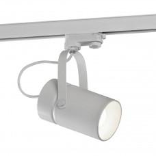 Трековый светильник Mantra Aruba 6044