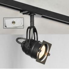 Трековый светильник однофазный Lussole LOFT Track Lights LSP-9118-TAW