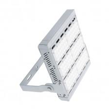 Прожектор светодиодный Eglo Capano 61481