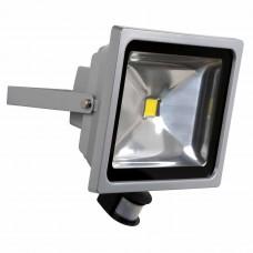Прожектор светодиодный Lucide Led-Flood Ir 50W 4200K 14801/50/36
