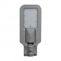 Уличный светодиодный консольный светильник Наносвет NFL-SMD-ST-100W/850 L302