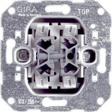 Переключатель двухклавишный перекрестный Gira System 55 10A 250V 010800