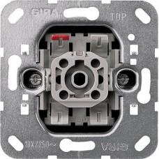 Переключатель одноклавишный на 2 направления Gira System 55 10A 250V 010600