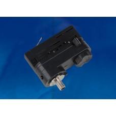 Адаптер для трехфазного шинопровода (09788) Uniel UBX-A61 Black