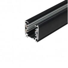 Шинопровод (09729) Uniel UBX-AS4 Black 300
