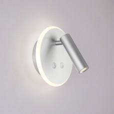 Светодиодный спот Elektrostandard Tera MRL LED 1014 серебро 4690389136559