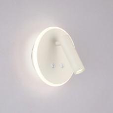 Светодиодный спот Elektrostandard Tera MRL LED 1014 белый 4690389136535
