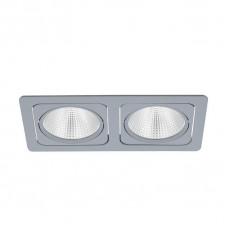 Встраиваемый светодиодный светильник Eglo Vascello G 61673