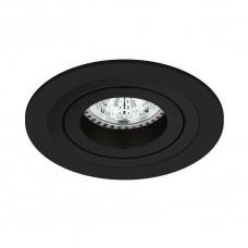 Встраиваемый светильник Eglo Terni Pro 61523