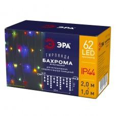 Светодиодная гирлянда ЭРА бахрома 24V разноцветный ENOB-2M