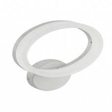 Бра Horoz Abant 10W 4200К белый 029-005-0010