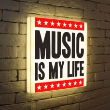 Лайтбокс Music is my life 45x45-072