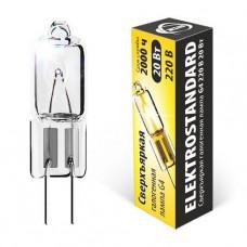 Лампа галогенная Elektrostandard G4 20W сверхъяркая 4690389013638