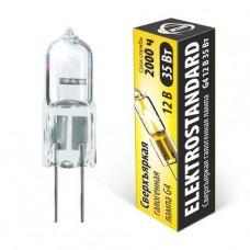 Лампа галогенная Elektrostandard G4 35W сверхъяркая 4690389013621