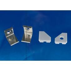 Набор аксессуаров для алюминиевого профиля (4 шт.) Uniel UFE-N03 Silver