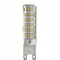 Лампа светодиодная Voltega G9 7W 2800К кукуруза прозрачная VG9-K1G9warm7W 7036