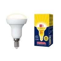 Лампа светодиодная Volpe (UL-00003845) E14 7W 3000K матовая LED-R50-7W/WW/E14/FR/NR