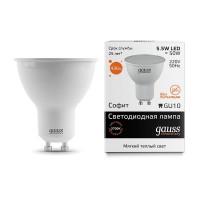 Лампа светодиодная Gauss GU10 5.5W 2700K полусфера матовая 13616