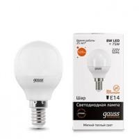 Лампа светодиодная Gauss E14 8W 2700K шар матовый 53118