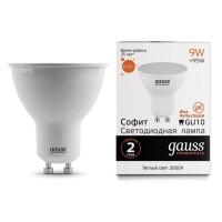 Лампа светодиодная Gauss GU10 9W 3000K матовая 13619