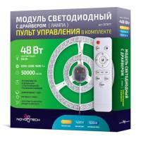 Светодиодный модуль Novotech 357677