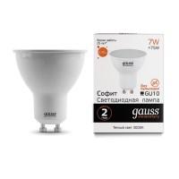 Лампа светодиодная Gauss GU10 7W 3000K матовая 13617