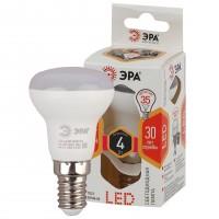 Лампа светодиодная ЭРА E14 4W 2700K матовая R39-4W-827-E14