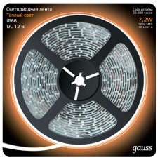 Светодиодная лента Gauss 5M теплый белый 7,2W IP66 311000107